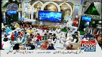 Barkat-e-Ramzan on News One - 13th June 2018