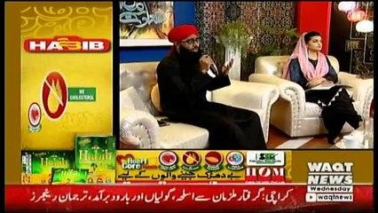 Saadat-e-Ramzan on Waqt News - 13th June 2018