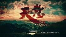 [THIÊN Ý: TẦN THIÊN BẢO GIÁM] - Tập. 32 - (Hero's Dream 2018) - Thuyết Minh & VietSub (Thien y Tan Thien Bao Giam)