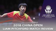 2018 China Open Highlights | Tomokazu Harimoto vs Lin Gaoyuan (R16)