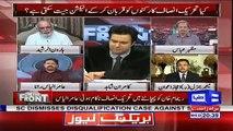 Imran Khan Kay Baray Mein Mujhay Shuba Hai Kay Wo Wazir E Azam Ban Saktay Hain -Haroon Rasheed