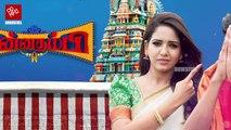 Disasters waiting to happen in Chinnathambi & Nandhi's life | Vijay TV, Vijay TV Serials | HOWSFULL