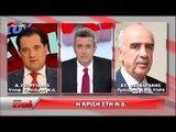 """""""Ποιος τον παίρνει;"""" Αδωνις Γεωργιάδης vs Βαγγελη Μεϊμαράκη   Ο Χατζηνικολάου κρατιέται να μην γελάσει"""