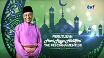 Sacrifice now for a better future, urges Dr Mahathir in Hari Raya Message