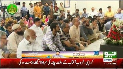 Paigham-e-insaniyat on Neo News - 14th June 2018