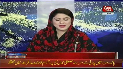 Tonight With Fareeha - 14th June 2018