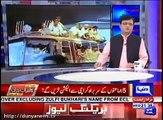کراچی میں پی پی پی حکومت کے 10 سال مگر کارکردگی انتہائی خراب اور بدتر۔ اس حکومت نے دعووں کے علاوہ کراچی کے عوام کے لئے کچھ نہیں کیا۔ کراچی کے عوام کے آراء پر ن