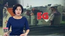 5G spectrum auction begins in S. Korea