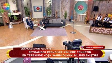 Prof. Dr. Mustafa Karataş ile Sahur Vakti 57. Bölüm - 11 Haziran 2018
