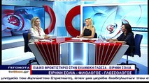 Οι απαντήσεις στο μάθημα των Λατινικών από το Ειδικό Φροντιστήριο στην Ελληνική Γλώσσα Ειρήνη Σόλια