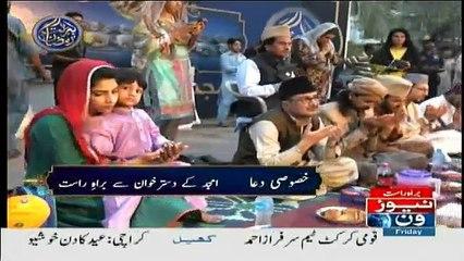 Barkat-e-Ramzan on News One - 15th June 2018