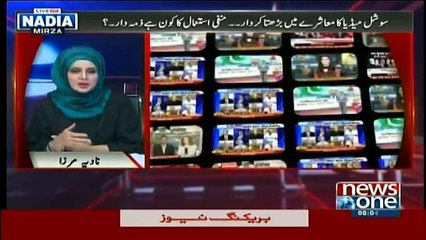 10PM With Nadia Mirza - 15th June 2018