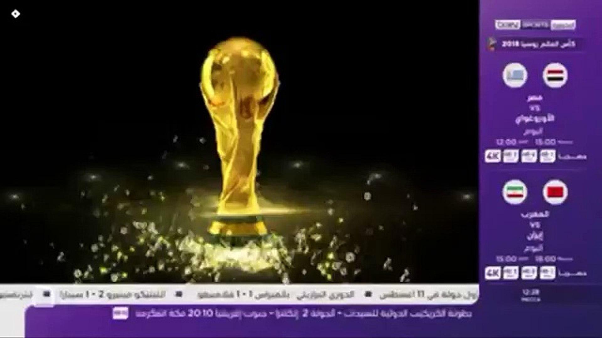 Yalla Shoot :  مشاهدة مباراة الارجنتين وايسلندا بث مباشر الان بث مباشر يلا شوت