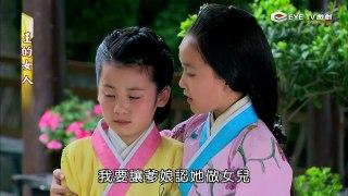 Vuong Dich Nu Nhan Tap 01 Phim Hay Thuyet Minh