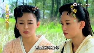 Vuong Dich Nu Nhan Tap 02 Phim Hay Thuyet Minh