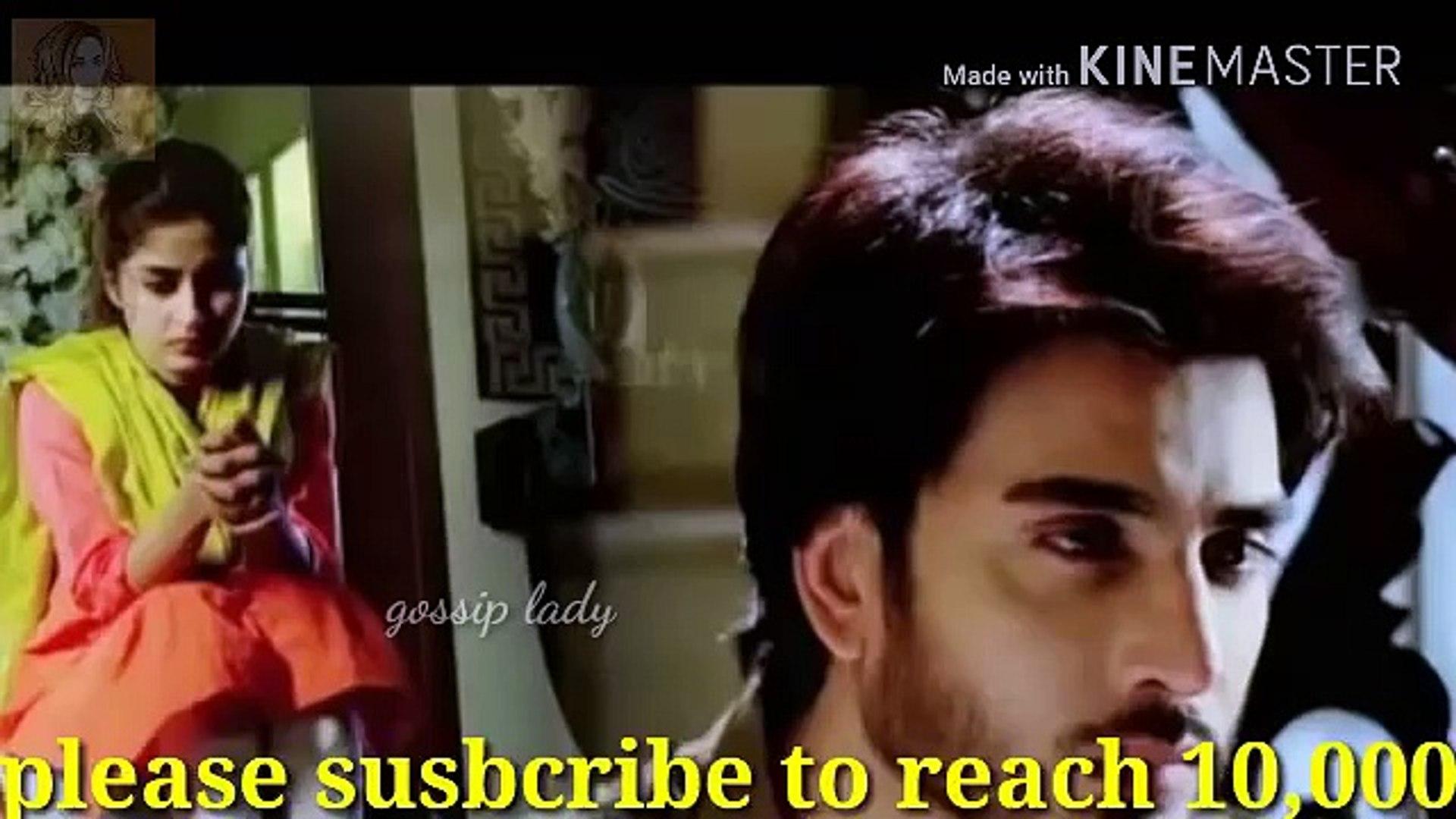 Noor Ul Ain Episode 22 23 promo Teaser Promo - Top Pakistani Drama _ gossip lady