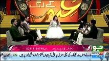 Eid Rang Pakistaniyon Kay Sang - 16th June 2018