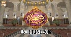 Shan-e-Eid (Male) - 16th June 2018 - ARY Qtv