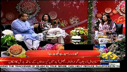 Eid Special on Capital Tv - 11pm to 12am - 16th June 2018