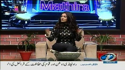 Late Night With Mathira - 16th June 2018