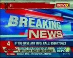 Jammu & Kashmir Stone pelting reported at Kanispora Baramulla Railway Station, many injured
