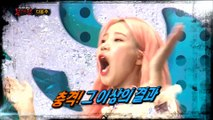 [Preview 따끈예고] 20180624 King of masked singer 복면가왕 -  Ep. 159