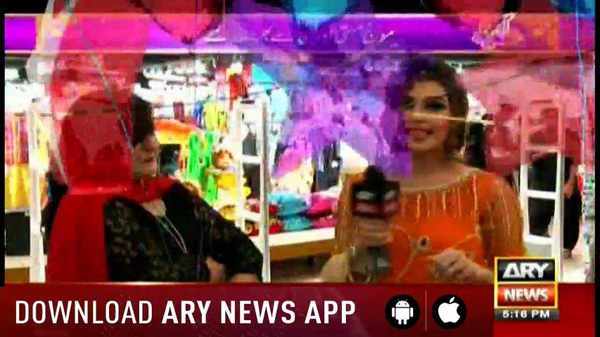 Aap Hum Aur Eid 17th June 2018 (Eid Special) Day 2