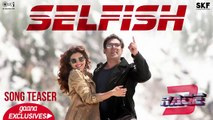 Waiting for the next song from #Race3... Just like you!! #Selfish with Salman Khan and Bobby Deol!  Sung by Atif Aslam and Iulia Vantur and penned by #SalmanKh