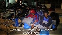 إنقاذ مهاجرين غير شرعيين قبالة سواحل زوارة الليبية