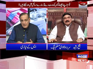 Is Establishment Behind Imran Khan ??? In Program Sachi Baat With SK Niazi K Sath