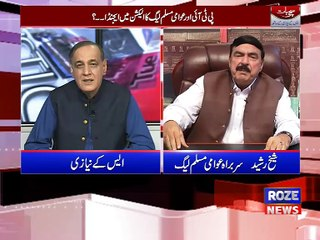 5Hang Those who are involved in Corruption | Program Sachi Baat With SK Niazi k Sath |