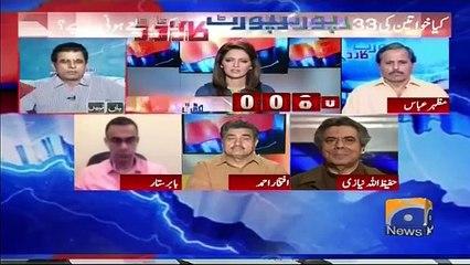 Yeh Khushamad Mein Aur G Huzuri Pehlay Number Per Hain In K Sar Par Taaj Rahain Gae- Irshad Bhatti on PMLN's Tickets Distribution