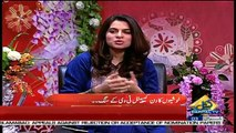 Eid Special Transmission On Capital Tv – 17th June 2018 (11pm to 12am)