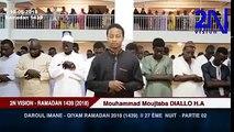 Les larmes de Moujitaba Diallo Allahou acbar