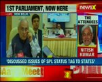 Niti Aayog VC Rajiv Kumar Holds Press Conference, discusses issues of special status tag to states