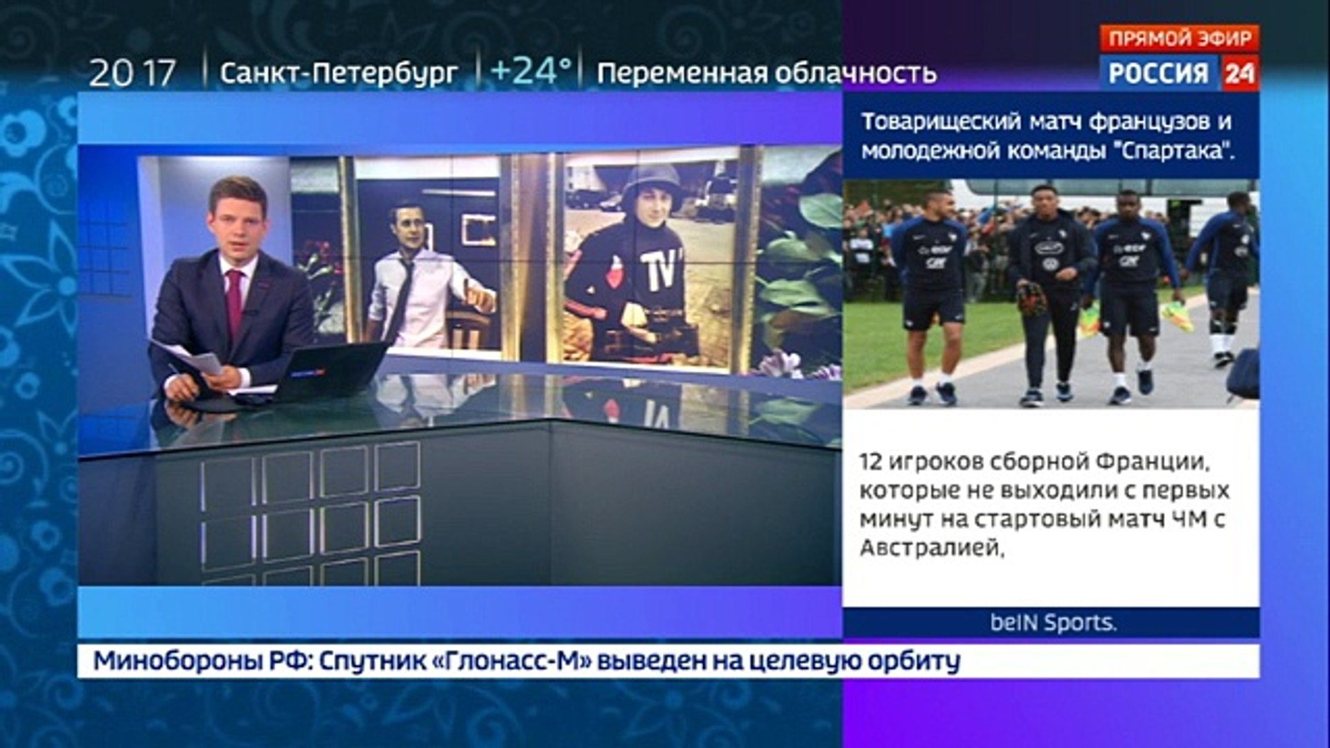 Исполнилось четыре года со дня гибели журналистов ВГТРК в Донбассе