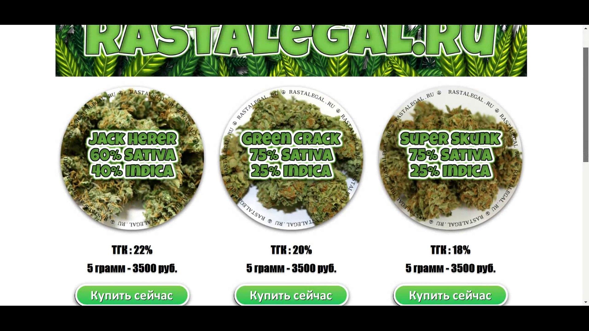 Купить в нижнем новгороде марихуану конопля доллары