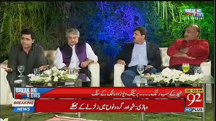 Irshad Bhatti Takes Class of Hamid Mir For Speaking In Favor of Nawaz Sharif