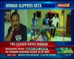 Nizamabad TRS leader kicks woman;