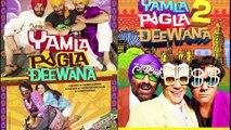 Yamla Pagla Deewana: Phir se | Sunny Deol | Bobby Deol | Dharmendra | Salman Khan