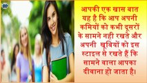 March Born People Nature Career and Love Life | जानिए