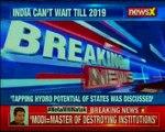 Congress' Randeep Surjewala lashes out at PM Modi following the Niti Aayog meet