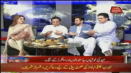 Faisal Javed Jaw Breaking Reply to Saleem Safi