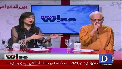 News Wise - 18th June 2018