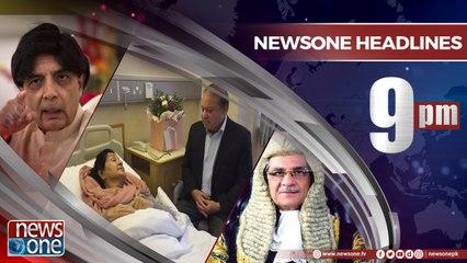 Newsone Headlines 9PM | 18-June-2018 |