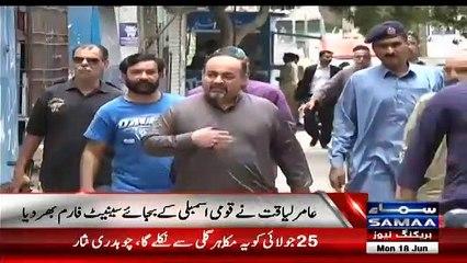 News Channels Trolling Amir Liaquat