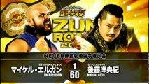 Michael Elgin (c) vs. Hirooki Goto NEVER Openweight Title Match NJPW Kizuna Road 2018 - Tag 2