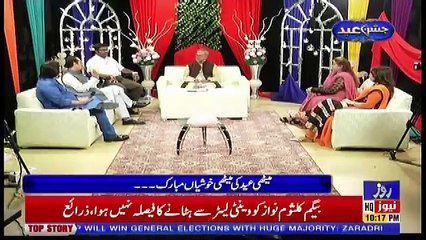 Jashn e Eid On Roze Tv – 18th June 2018