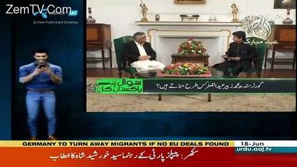 Sawal Hai Pakistan Ka – 18th June 2018