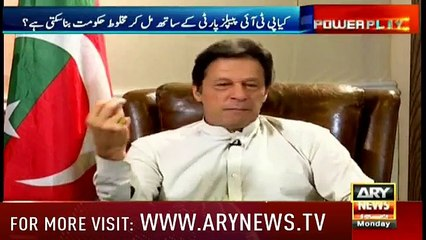 Imran Khan Jaw Breaking Reply to Arshad Sharif